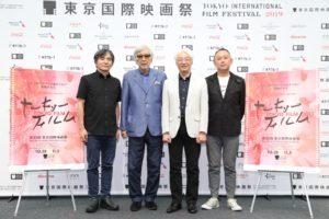 東京国際映画祭ラインナップ発表会。左から中島かずき、山田洋次、手塚眞、足立岬(敬称略)©2019 TIFF