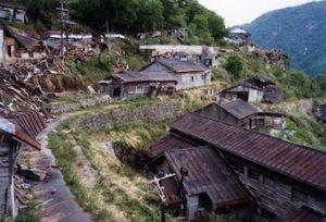 廃村の画像