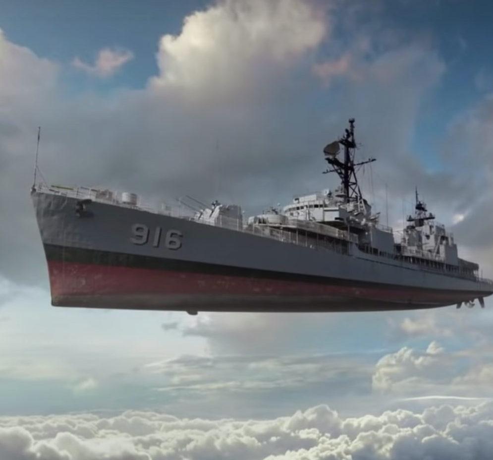 軍艦ビジュアル