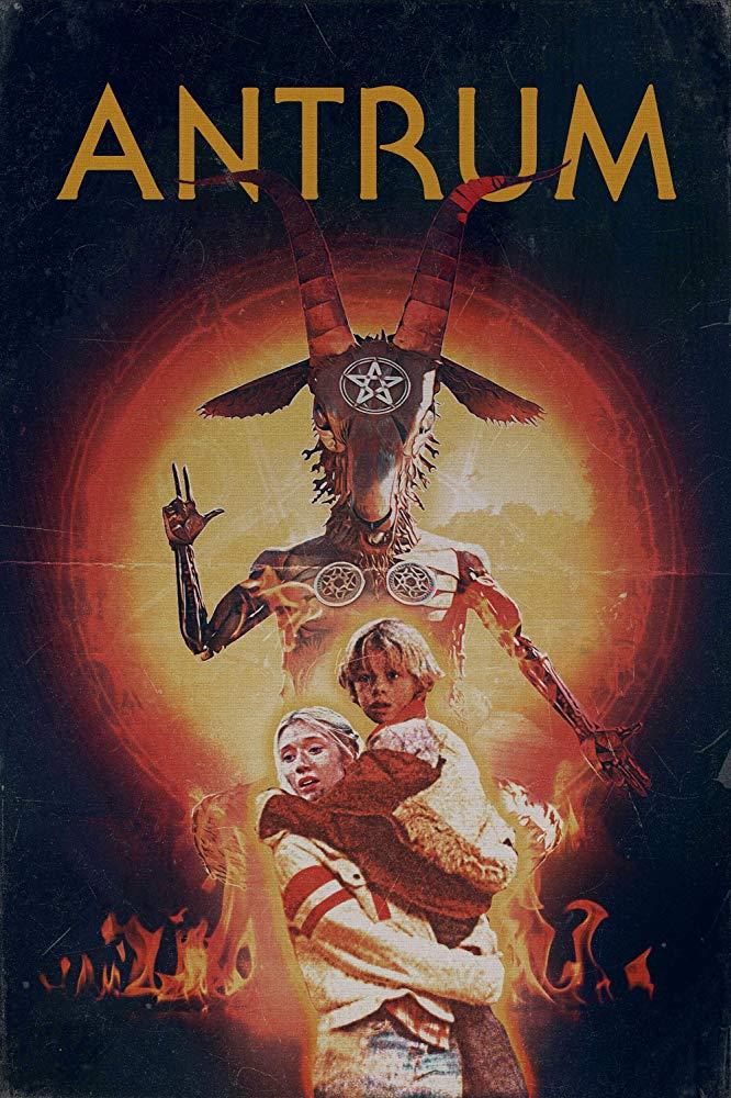 アントラムポスター