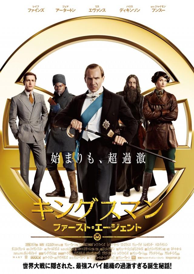 出典リンクhttps://www.cinematoday.jp/page/A0007382