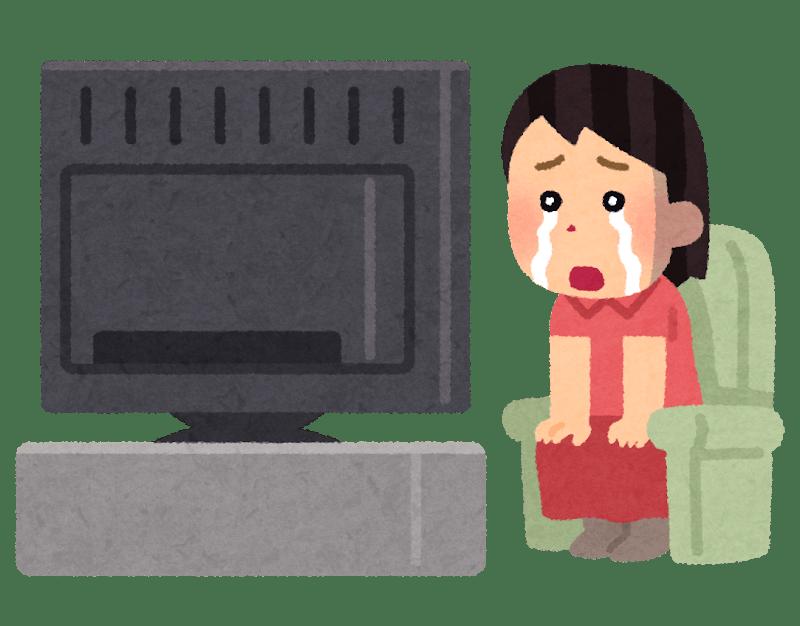 泣けるイラスト2