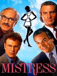 映画『ミストレス』
