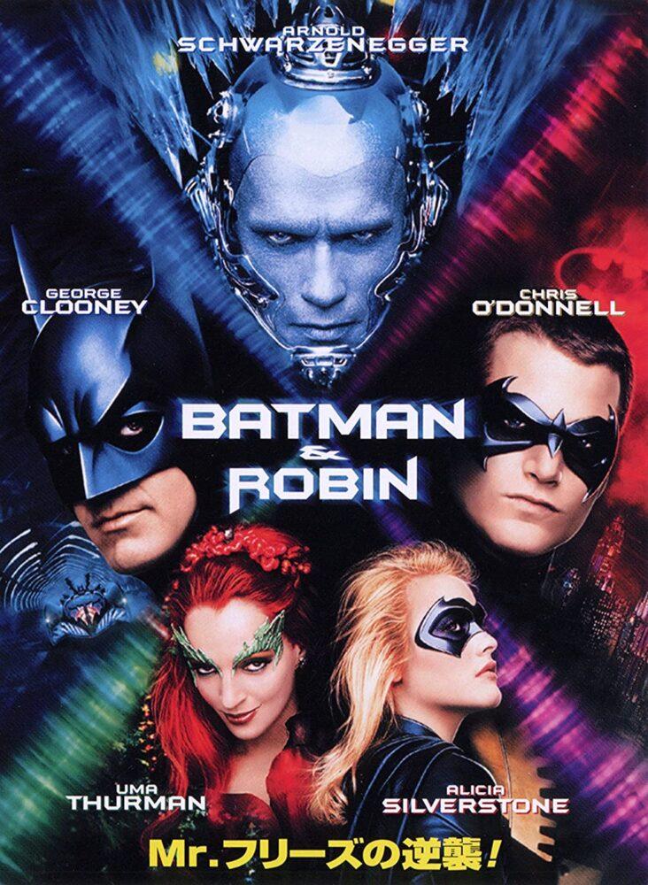 バットマンのMr.フリーズ