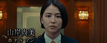 マスカレードナイト長澤